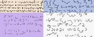 stenography-Sténo